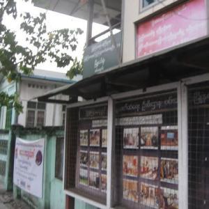 ヤンゴン街角散歩