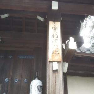地元のお寺めぐり(1)