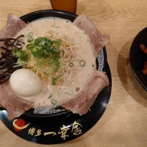京都駅ビル拉麺小路にて女子大生とランチ