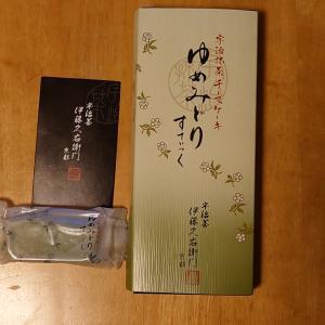 伊藤久右衛門の宇治抹茶チーズケーキ