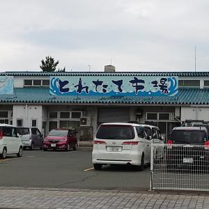 小浜のお魚センター