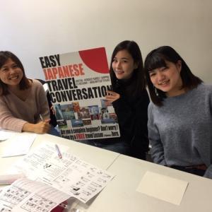 【日本語教師養成講座】11/23(土)説明会を開催します☆
