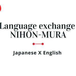日本とオーストラリアを繋ぐ「オンラインランゲージエクスチェンジ」開始