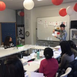 直接法を体験!シンハラ語で授業!