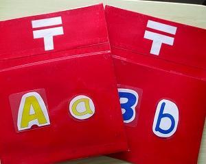 幼児さんがアルファベットに興味を持ったときのあそび