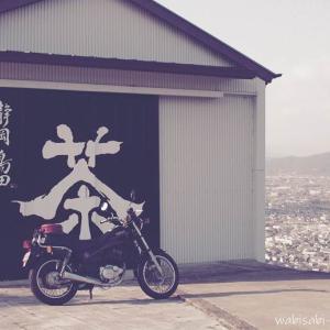 ナイスビューポイントで、バイク写真☆YAMAHA SR125