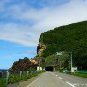 【新十津川⇒増毛ドライブ】北海道☆空知の炭鉱遺産めぐり途中の観光