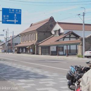北海道☆増毛町観光【散策のコツと癒しスポット5選】