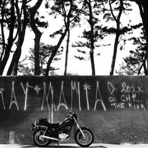 趣味のバイク写真撮影☆テーマは【防災の日】