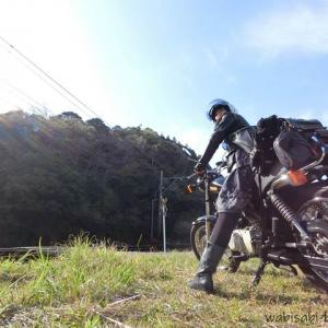 【バイク用ドリンクホルダー】写真撮影時における見映え
