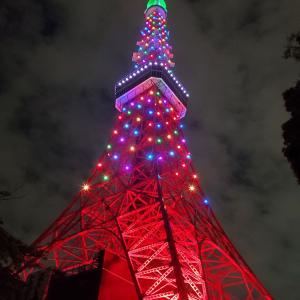 東京タワー「希望の光」