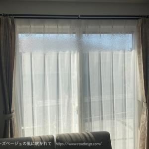【ミラーレースカーテンに変えた話①】部屋の中が丸見えになるレースカーテン