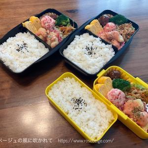 【お弁当記録】業務スーパーの冷凍食材が大活躍!な今週のお弁当