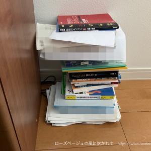 【お買い物マラソン】受験に向けて、家庭学習のために買ったもの