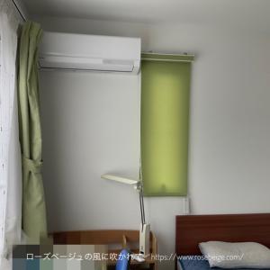 【エアコン3台購入②】購入7年目のエアコン買い替えたワケと、かかった費用