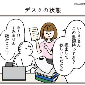 ●【マイナビニュース更新】クリーンデスク(第12話)