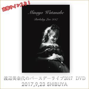 Minayo Watanabe Birthday Live 2017