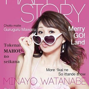 【HAPPY STORY】