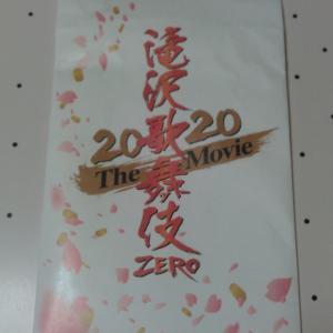 滝沢歌舞伎 ZERO 2020 The Movie 特別上映☆ネタバレ☆2/2
