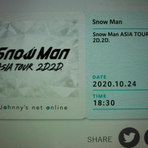 《Snow Man ASIA TOUR 2D.2D.》