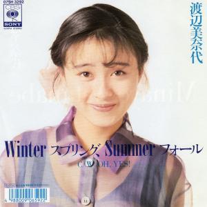 ♪Winterスプリング、Summerフォール♪
