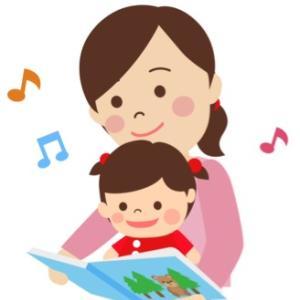 【学校の宿題】音読をたのしくできるように、親がすること