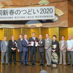 「東京沖縄県人・新年会で首里城再建へ寄付」