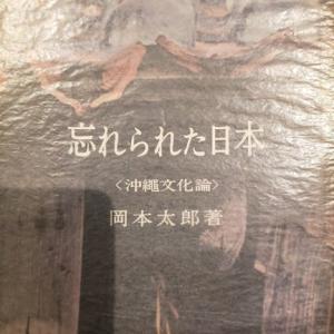 「蔵書・断捨離回顧」③~手放せ無かった稀覯本?