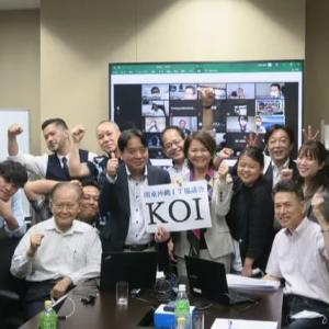 「関東沖縄IT協議会」総会に参加しました。