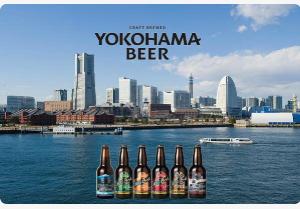 2019年10月22日(火・祝) は Runtrip via Yokohama。横浜ビールの超お得な #OnFriends割も10月スタート。