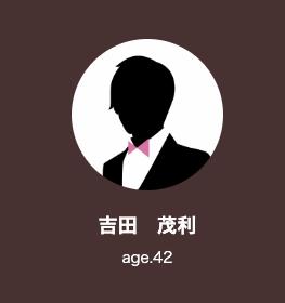 しげ選手、名古屋ウィメンズマラソン2020のおもてなしタキシード隊に選ばれる。