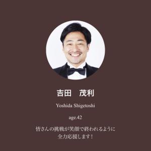 しげ選手、おもてなしタキシード隊公式サイトに掲載される。名古屋を代表するイケメン、始動。