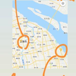 はじめての上海旅。Onチャイナでのアジア地区ミーティング。