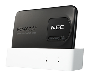 WiMAXルーター『Speed Wi-Fi NEXT WX02』の評価、評判、口コミ