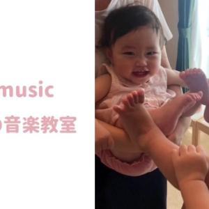 【YouTube】レッスンmovie公開!