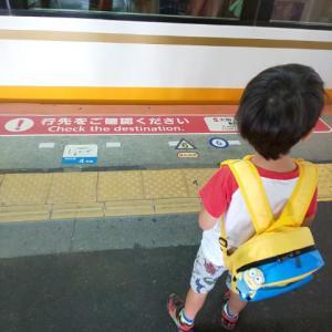 10m29d 京都私立青少年科学センターに行ってみたよ