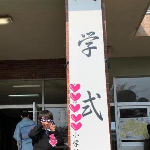 入学式でした。