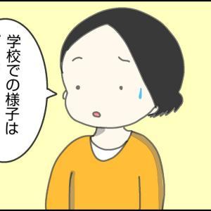 ★発達ナビ掲載のお知らせ