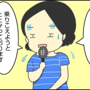 発達ナビ&スマートニュース掲載のお知らせ