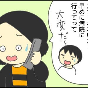 発達ナビ掲載のお知らせ★
