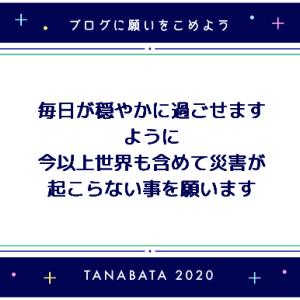 2020.7.2