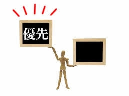 【竜操教室 塾長日記】勉強の優先順位を考えられるように・・・