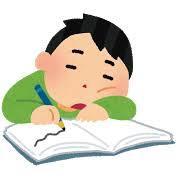 【竜操教室 塾長日記】だるいから寝るってのが許されるはずもなく