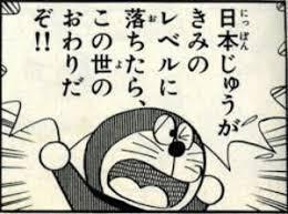 【竜操教室 塾長日記】私立一期入試まであと3日。