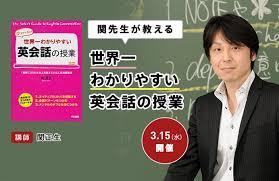 【竜操教室 塾長日記】やってみればわかる、その差はとてつもなく大きい。