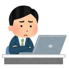 【竜操教室 塾長日記】試行錯誤は本来の目的に沿った結果を残すため。
