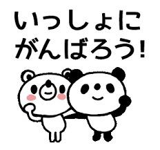 【竜操教室 塾長日記】ちゃんとしてるんじゃん!