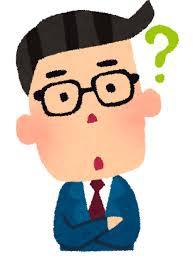 【竜操教室 塾長日記】疑問に思わないのはどうしてなん?