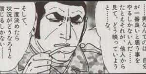 【竜操教室 塾長日記】手抜きではありません。