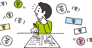 【竜操教室 塾長日記】わからなければ答を見る!!